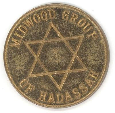 Midwood [Brooklyn, NY] Group of Hadassah Token Front/Obverse