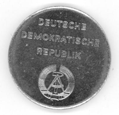 Sachsenhausen German 1984 Commemorative Coin Back/Reverse