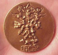 1978 Hadassah Tree of Life Bronze Medal