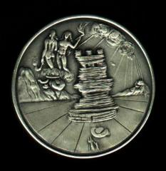Tribe of Simeon - Salvador Dali 1973 25th Anniversary of Israel Silver Medal