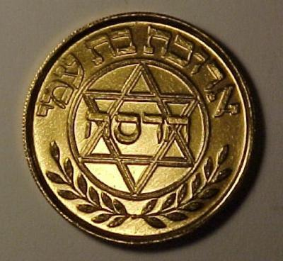 55th National Convention of Hadassah Medal Front/Obverse