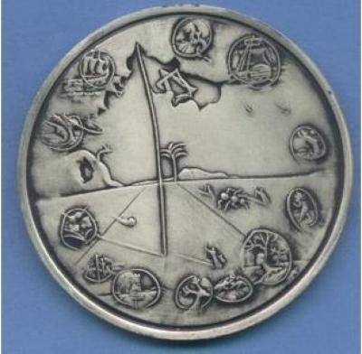 Salvador Dali 1973 25th Anniversary of Israel Silver Medal Front/Obverse