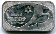Israel 25th Anniversary 1948-1973 Silver Art Bar
