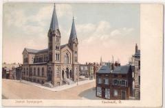 Picture Postcard of the Beth Tefilla Synagogue Located at at Eighth and Mound Streets, Cincinnati, Ohio
