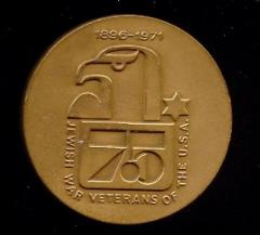 75th Anniversary Medal of the Jewish War Veterans of the USA