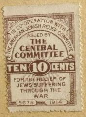 The Central Committee for the Relief of Jews Suffering Through the War – 1914 Stamp