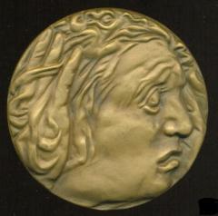 Terezin Memorial Medal