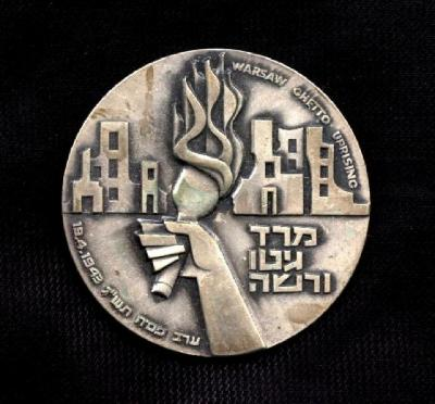 Medal Commemorating the 30th Anniversary of the Warsaw Ghetto Uprising Front/Obverse