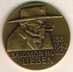 Medal Commemorating the 90th Anniversary of the Opening and 50th Anniversary of the Re-Opening of the Jewish Museum in Prague