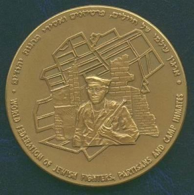 Medal Issued to Commemorate the 50th Anniversary of the Warsaw Ghetto Uprising Front/Obverse