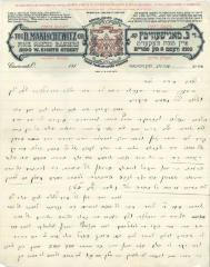 Letter from the B. Manischewitz Co.