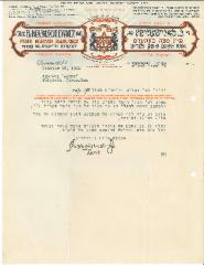 "Letter from the B. Manischewitz Co. to Agudath ""Achwa"" [Agudat Ahvah], Talpioth, Jerusalem - 1928"