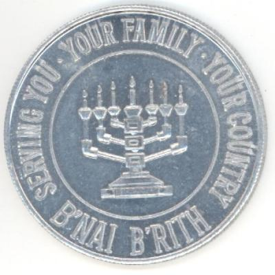 B'Nai Brith New Orleans 125th Anniversary Medal Front/Obverse