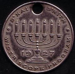 B'nai B'rith Wider Scope Program 1927 Charity Medal / Medallion