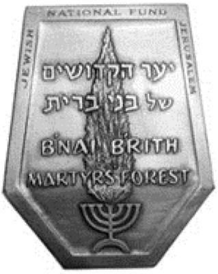 1960s Bnai Brith Martyrs Forest Medal Front/Obverse