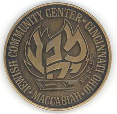 Jewish Community of Cincinnati – 1976 USA Bicentennial Medal