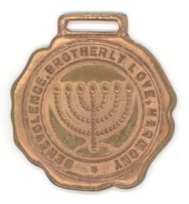 B'nai B'rith Medallion Front/Obverse