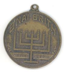 B'Nai Brith 120th Anniversary Medallion