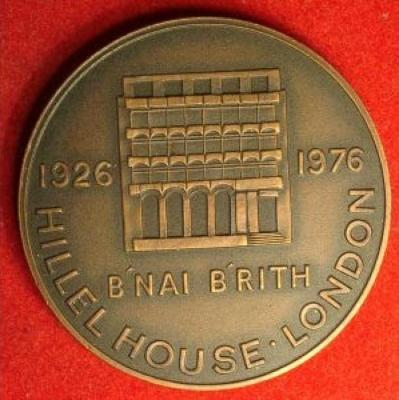 B'Nai B'rith of Great Britain and Ireland and London Hillel House Golden Jubilee Token Front/Obverse