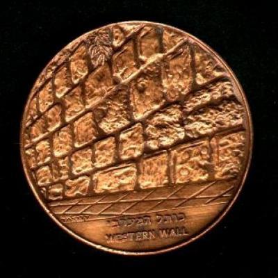 Jerusalem Redemption Medal Front/Obverse