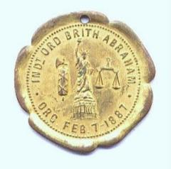 Independent Order of Brith Abraham 32nd Annual Convention Delegate Medallion