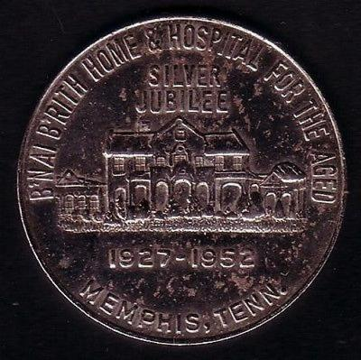 Good Luck Token Front/Obverse