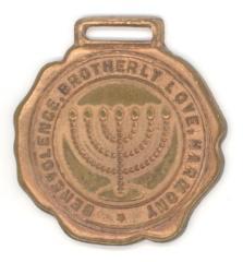 B'nai B'rith Medallion