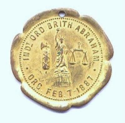 Independent Order of Brith Abraham 32nd Annual Convention Delegate Medallion Front/Obverse