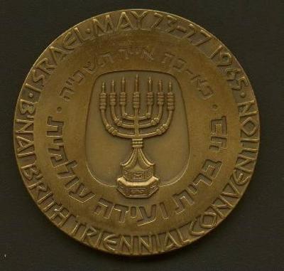 Award Medal Front/Obverse