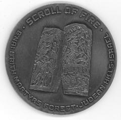 B'nai B'rith Scroll of Fire Medal