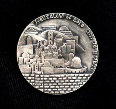 Scroll of Fire Bnai Brith Israel Martyer's Forest Medal Front/Obverse