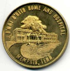 B'Nai B'rith Home and Hospital (Memphis, TN) 50th Anniversary Medal