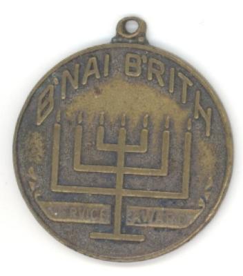 B'Nai Brith 120th Anniversary Medallion Front/Obverse