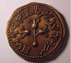 United Jewish Appeal Medal Presented to Participants in the UJA 20th Anniversary Conference in Israel in 1958