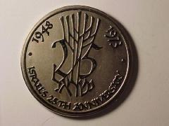 United Jewish Appeal (UJA) 25th Anniversary of Israel Medal