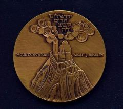 Jerusalem - State Medal, 5726-1965