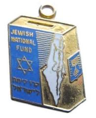 "Jewish National Fund ""Blue Box"" Medallion"