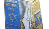 "Jewish National Fund ""Blue Box"" Medallion Front/Obverse"