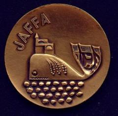Jaffa - State Medal, 5725-1965