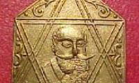 Max Nordau 70th Birthday / Jewish National Fund Medallion Front/Obverse