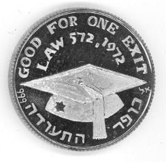 "Soviet Jewry ""Law 572"" Medal"