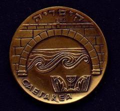 Caesarea - State Medal, 5725-1965