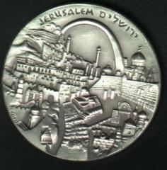 Paris & Jerusalem Medal