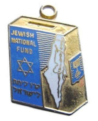 "Jewish National Fund ""Blue Box"" Medallion Front/Obverse"