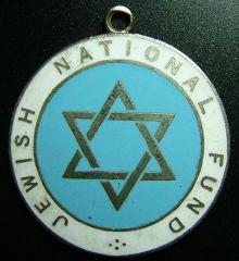 Jewish National Fund Medallion