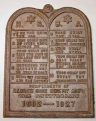 Hebrew Sick Benefit Association 25th Anniversary 10 Commandments Plaque