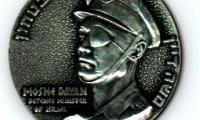 Moshe Dayan – Defense Minister of Israel and 25th Anniversary of Israel's Establishment 1973 Medal Front/Obverse