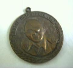 Moshe Dayan Hero of 1967 / Israel's Victory 1967 Medallion