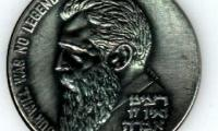 Theodor Herzl and 25th Anniversary of Israel's Establishment 1973 Medal Front/Obverse