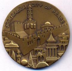 "Jerusalem ""City of Peace"" Medal & Commemorating the 28th Anniversary of Israel's Establishment"